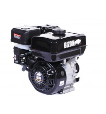 Бензиновый двигатель Bizon 170F + (2х ручейный шкив)