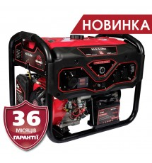 Бензиновый генератор Vitals KLS-5.0be