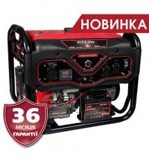Бензиновый генератор Vitals KLS-6.0bet