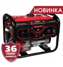 Бензиновый генератор Vitals KLS-2.8b
