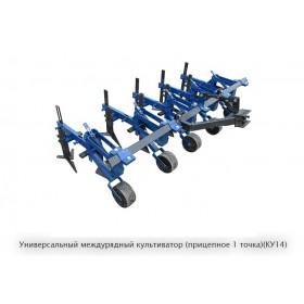 Культиватор междурядной обработки КУ-14