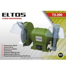 Заточной станок Eltos ТЭ-200