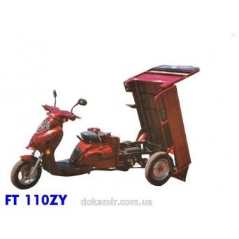 Грузовой мотоцикл FT110ZY