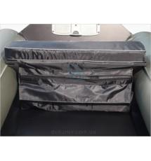 Сумка - рундук под сиденье