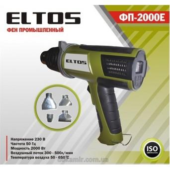 Промышленный фен Eltos ФП-2000Е