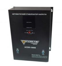 Стабилизатор напряжения Forte ACDR-10kVA NEW релейный